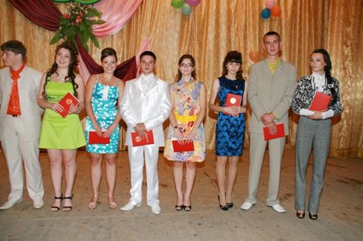 2010_Diplom.JPG